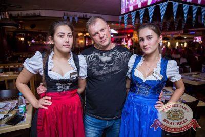 «Октоберфест-2016»: конкурс «Мисс Бавария», 29 сентября 2016 - Ресторан «Максимилианс» Красноярск - 30