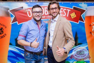 «Октоберфест-2016»: конкурс «Мисс Бавария», 29 сентября 2016 - Ресторан «Максимилианс» Красноярск - 5