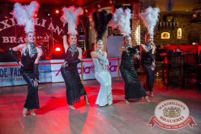 «Октоберфест-2016»: конкурс «Мисс Бавария», 29 сентября 2016 - Ресторан «Максимилианс» Красноярск - 7