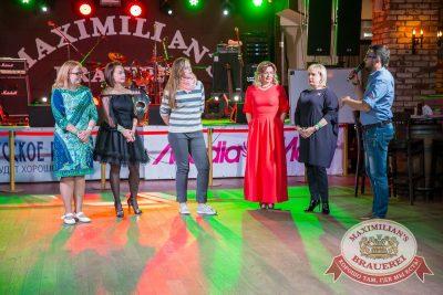 «Октоберфест-2016»: конкурс «Мисс Бавария», 29 сентября 2016 - Ресторан «Максимилианс» Красноярск - 8