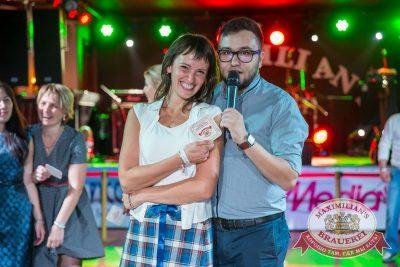 «Октоберфест-2016»: выбор пивной столицы и День именинника, 30 сентября 2016 - Ресторан «Максимилианс» Красноярск - 13