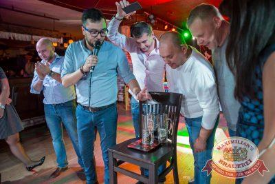 «Октоберфест-2016»: выбор пивной столицы и День именинника, 30 сентября 2016 - Ресторан «Максимилианс» Красноярск - 15