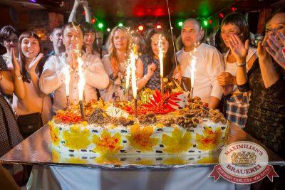 «Октоберфест-2016»: выбор пивной столицы и День именинника, 30 сентября 2016 - Ресторан «Максимилианс» Красноярск - 18