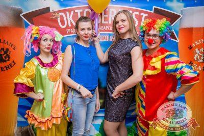 «Октоберфест-2016»: выбор пивной столицы и День именинника, 30 сентября 2016 - Ресторан «Максимилианс» Красноярск - 2