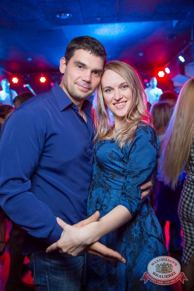 «Октоберфест-2016»: выбор пивной столицы и День именинника, 30 сентября 2016 - Ресторан «Максимилианс» Красноярск - 26
