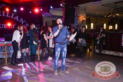 Вечеринка «Русского радио» «Русский хит»: Марсель, 5 октября 2016 - Ресторан «Максимилианс» Красноярск - 07