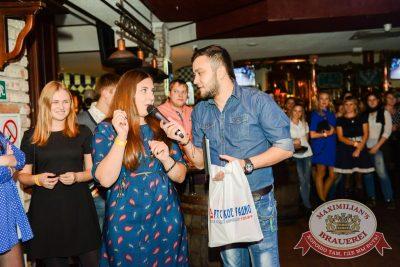 Вечеринка «Русского радио» «Русский хит»: Марсель, 5 октября 2016 - Ресторан «Максимилианс» Красноярск - 09