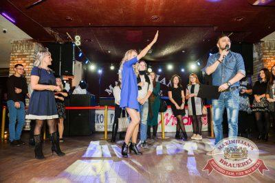 Вечеринка «Русского радио» «Русский хит»: Марсель, 5 октября 2016 - Ресторан «Максимилианс» Красноярск - 10
