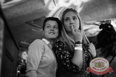Вечеринка «Русского радио» «Русский хит»: Марсель, 5 октября 2016 - Ресторан «Максимилианс» Красноярск - 15