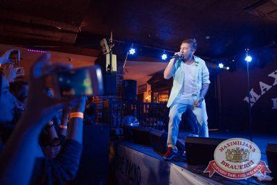 Вечеринка «Русского радио» «Русский хит»: Марсель, 5 октября 2016 - Ресторан «Максимилианс» Красноярск - 17