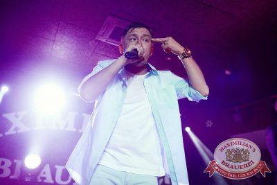 Вечеринка «Русского радио» «Русский хит»: Марсель, 5 октября 2016 - Ресторан «Максимилианс» Красноярск - 19