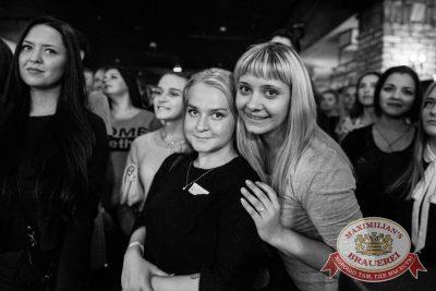Вечеринка «Русского радио» «Русский хит»: Марсель, 5 октября 2016 - Ресторан «Максимилианс» Красноярск - 21