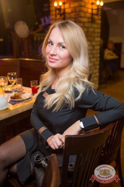 «Дыхание ночи»: Dj Shirshnev (Москва), 8 октября 2016 - Ресторан «Максимилианс» Красноярск - 15