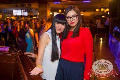 «Дыхание ночи»: Dj Shirshnev (Москва), 8 октября 2016 - Ресторан «Максимилианс» Красноярск - 17