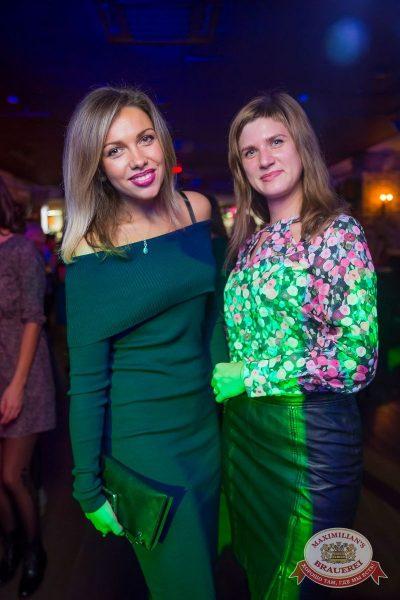 «Дыхание ночи»: Dj Shirshnev (Москва), 8 октября 2016 - Ресторан «Максимилианс» Красноярск - 18