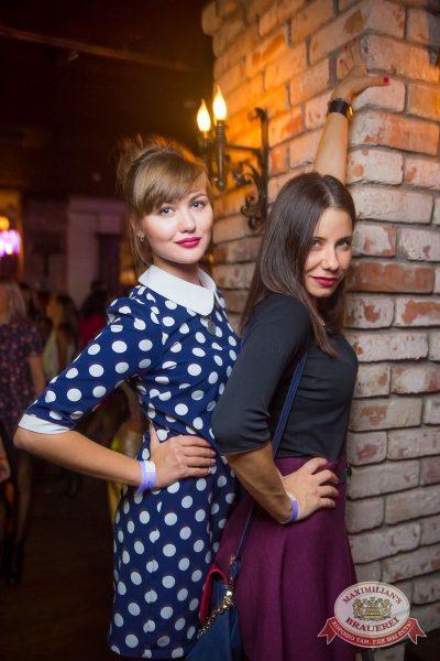 «Дыхание ночи»: Dj Shirshnev (Москва), 8 октября 2016 - Ресторан «Максимилианс» Красноярск - 20
