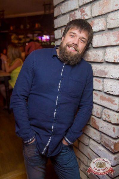 «Дыхание ночи»: Dj Shirshnev (Москва), 8 октября 2016 - Ресторан «Максимилианс» Красноярск - 22