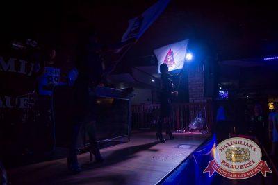 «Дыхание ночи»: Dj Shirshnev (Москва), 8 октября 2016 - Ресторан «Максимилианс» Красноярск - 6