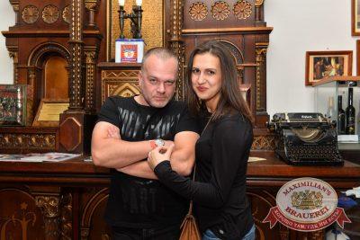 «Крематорий», 13 октября 2016 - Ресторан «Максимилианс» Красноярск - 17