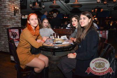 «Крематорий», 13 октября 2016 - Ресторан «Максимилианс» Красноярск - 19