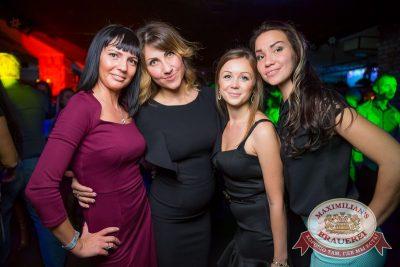 «Дыхание ночи»: Dj Jumper и Dj Ravilla (Красноярск), 15 октября 2016 - Ресторан «Максимилианс» Красноярск - 25