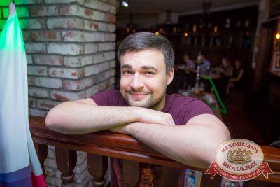 «Дыхание ночи»: Dj Denis Rublev (Москва), 22 октября 2016 - Ресторан «Максимилианс» Красноярск - 18