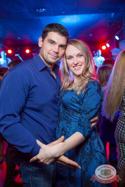 «Дыхание ночи»: Dj Denis Rublev (Москва), 22 октября 2016 - Ресторан «Максимилианс» Красноярск - 19