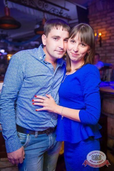 «Дыхание ночи»: Dj Denis Rublev (Москва), 22 октября 2016 - Ресторан «Максимилианс» Красноярск - 22