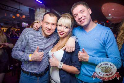 «Дыхание ночи»: Dj Denis Rublev (Москва), 22 октября 2016 - Ресторан «Максимилианс» Красноярск - 23