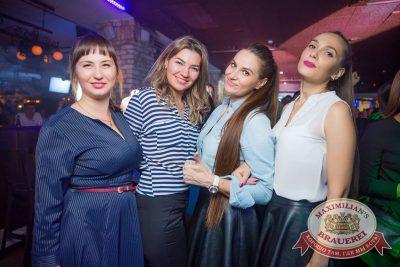 «Дыхание ночи»: Dj Denis Rublev (Москва), 22 октября 2016 - Ресторан «Максимилианс» Красноярск - 28