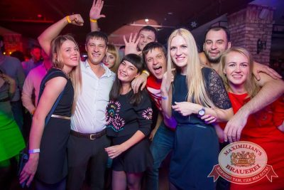 «Дыхание ночи»: Dj Denis Rublev (Москва), 22 октября 2016 - Ресторан «Максимилианс» Красноярск - 30
