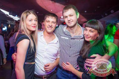 «Дыхание ночи»: Dj Denis Rublev (Москва), 22 октября 2016 - Ресторан «Максимилианс» Красноярск - 31
