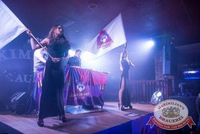 «Дыхание ночи»: Dj Denis Rublev (Москва), 22 октября 2016 - Ресторан «Максимилианс» Красноярск - 4