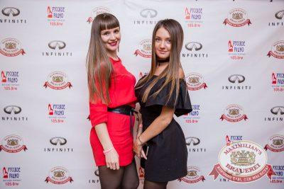 «Дыхание ночи»: Dj Denis Rublev (Москва), 22 октября 2016 - Ресторан «Максимилианс» Красноярск - 8