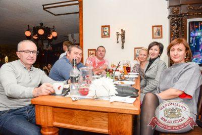 День рождения «Максимилианс»: нам 1 год! Специальный гость: Serebro, 26 октября 2016. Часть 1 - Ресторан «Максимилианс» Красноярск - 30