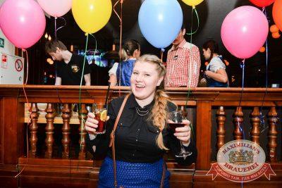 День рождения «Максимилианс»: нам 1 год! Специальный гость: Serebro, 26 октября 2016. Часть 1 - Ресторан «Максимилианс» Красноярск - 34