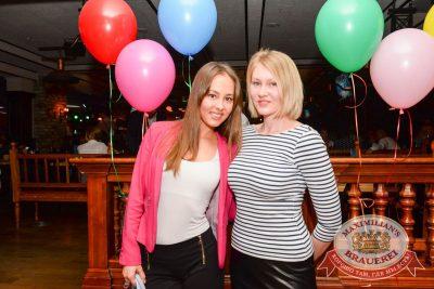 День рождения «Максимилианс»: нам 1 год! Специальный гость: Serebro, 26 октября 2016. Часть 1 - Ресторан «Максимилианс» Красноярск - 36