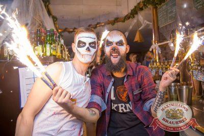 Halloween, 28 октября 2016 - Ресторан «Максимилианс» Красноярск - 1