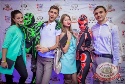 Halloween, 28 октября 2016 - Ресторан «Максимилианс» Красноярск - 10