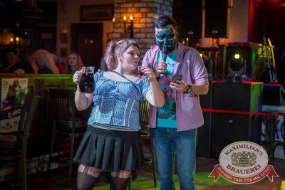 Halloween, 28 октября 2016 - Ресторан «Максимилианс» Красноярск - 12