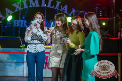 Halloween, 28 октября 2016 - Ресторан «Максимилианс» Красноярск - 16
