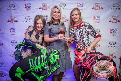 Halloween, 28 октября 2016 - Ресторан «Максимилианс» Красноярск - 2