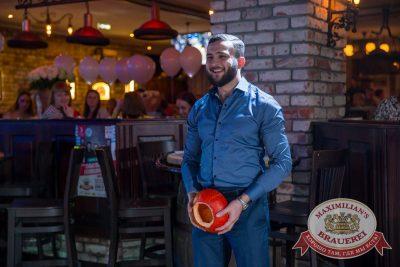 Halloween, 28 октября 2016 - Ресторан «Максимилианс» Красноярск - 20