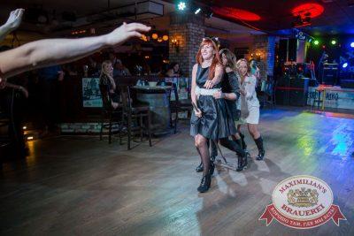 Halloween, 28 октября 2016 - Ресторан «Максимилианс» Красноярск - 23