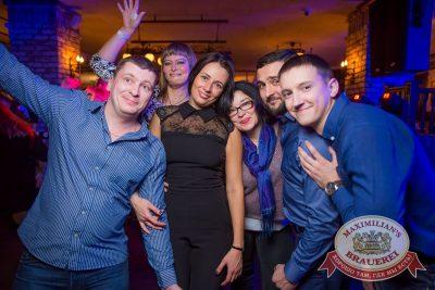 Halloween, 28 октября 2016 - Ресторан «Максимилианс» Красноярск - 29