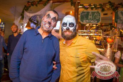Halloween, 28 октября 2016 - Ресторан «Максимилианс» Красноярск - 34