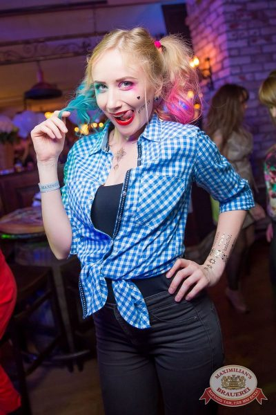 Halloween, 28 октября 2016 - Ресторан «Максимилианс» Красноярск - 38