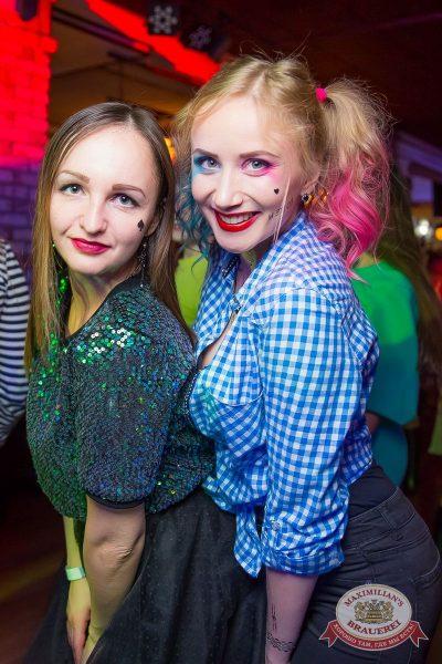 Halloween, 28 октября 2016 - Ресторан «Максимилианс» Красноярск - 40