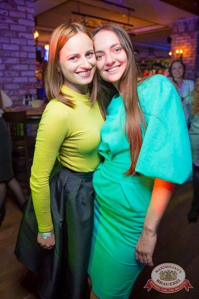 Halloween, 28 октября 2016 - Ресторан «Максимилианс» Красноярск - 41