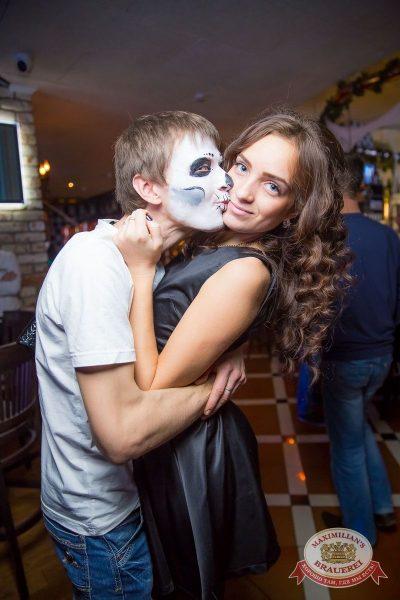 Halloween, 28 октября 2016 - Ресторан «Максимилианс» Красноярск - 42